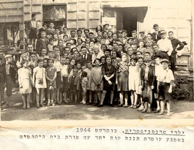 bucharest single jewish girls Encyclopedia of jewish and israeli history, politics and culture, with biographies, statistics, articles and documents on topics from anti-semitism to zionism.