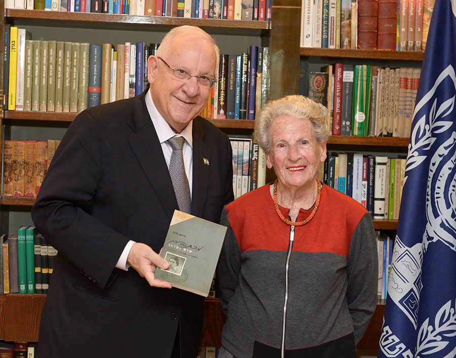 Israeli President Reuven Rivlin with Holocaust survivor and author Miriam Bolle