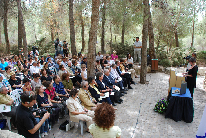 The ceremony in the Garden of the Righteous in honor of Louise Roger