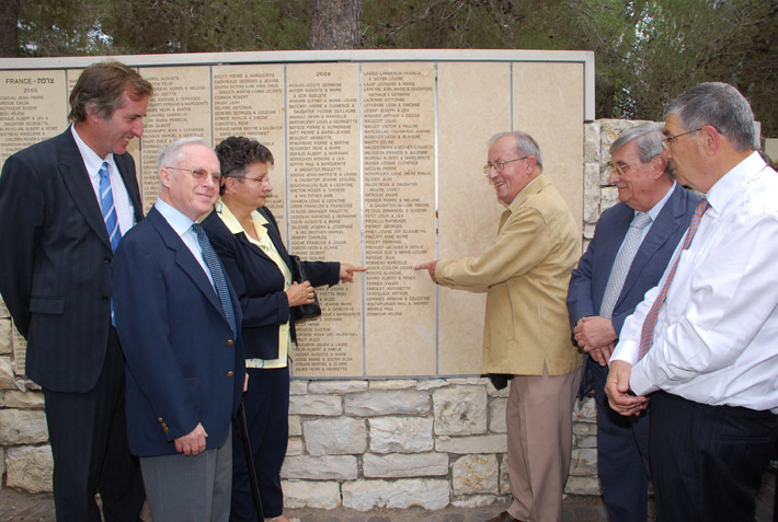 The unveiling of the name of Louise Roger on the wall in the Garden of the Righteous