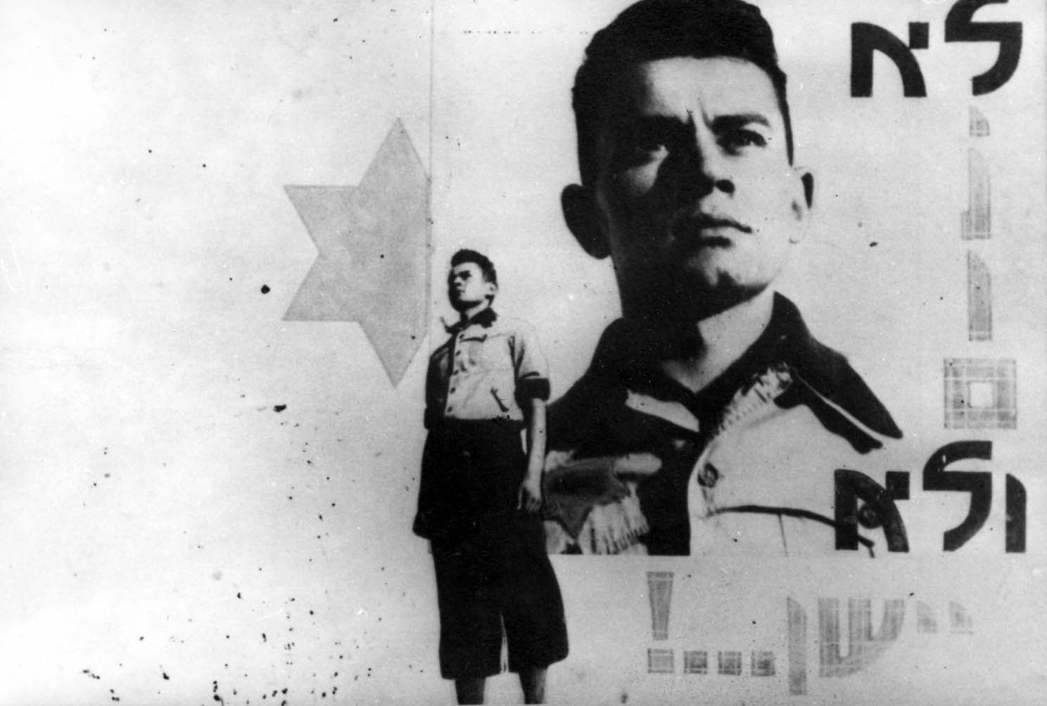 Coping With Reality Two Teenage Poets In The Lodz Ghetto Www