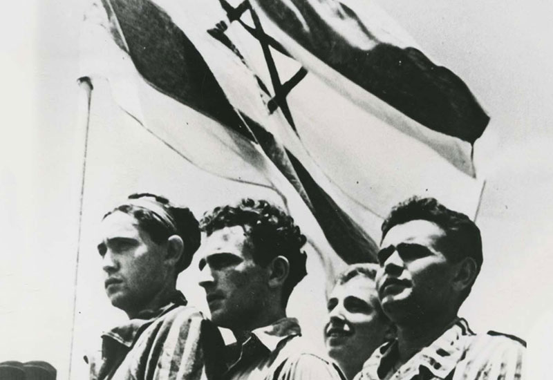 Survivors' Contribution to the State of Israel