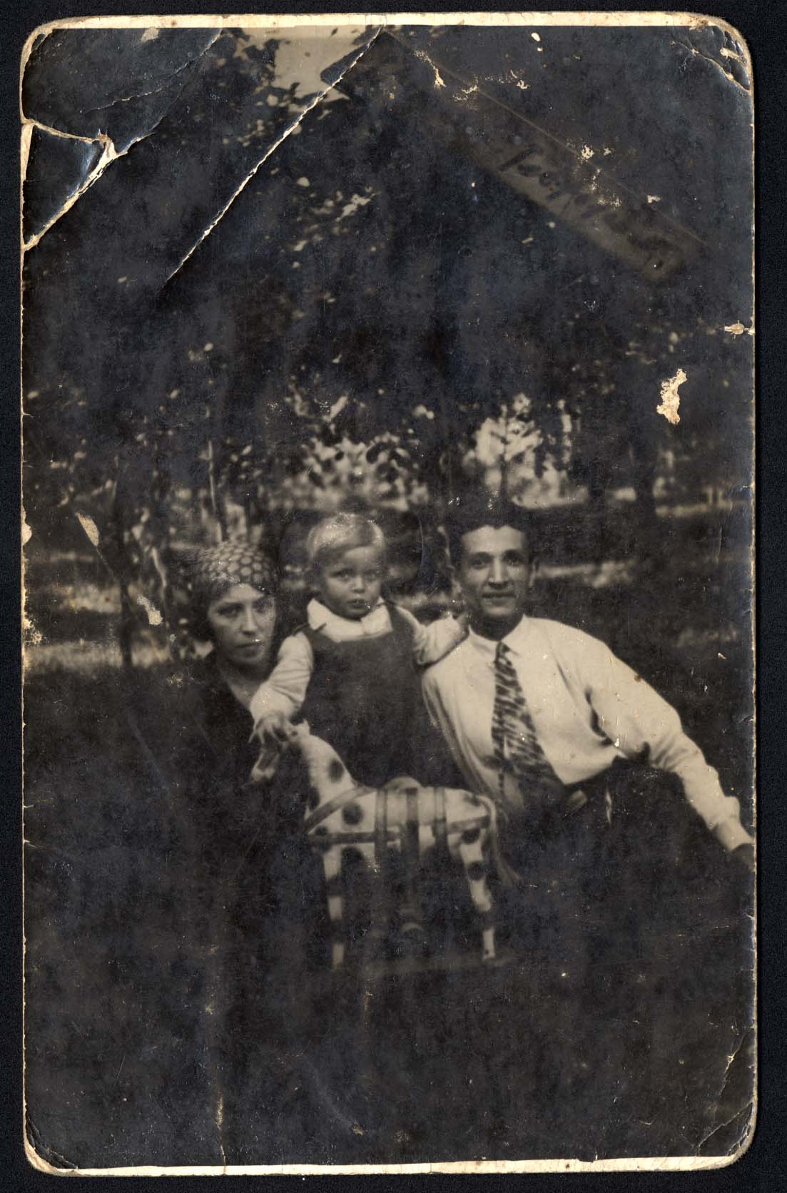 Abraham (Abramek) Koplowicz with his mother Johet-Gitel and his father Mendel