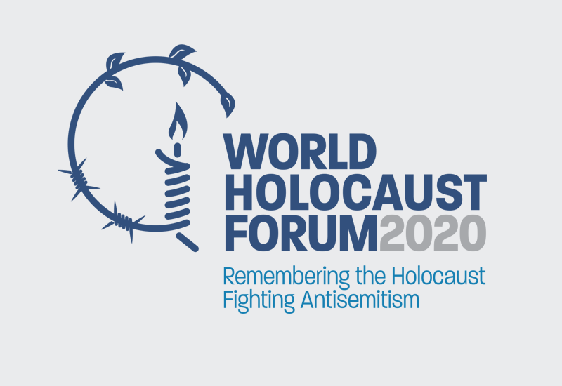 About the Fifth World Holocaust Forum