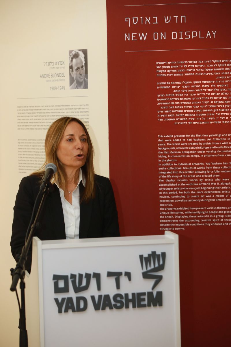 Yad Vashem's Museum's Division Director Vivian Uria speaking at the opening of the new exhibition in the Art Museum