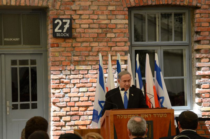Prime Minister Netanyahu speaking at the opening ceremony