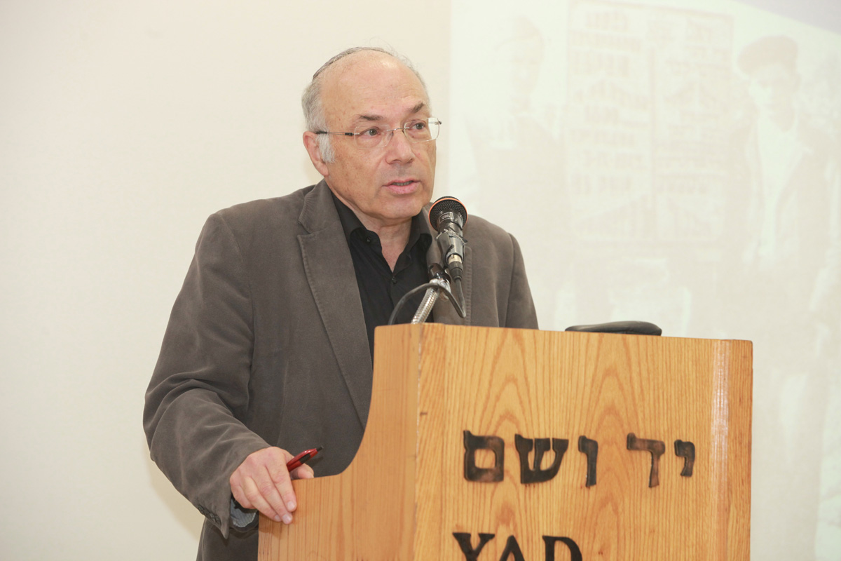 Prof. Dan Michman, the Head of the International Institute for Holocaust Research
