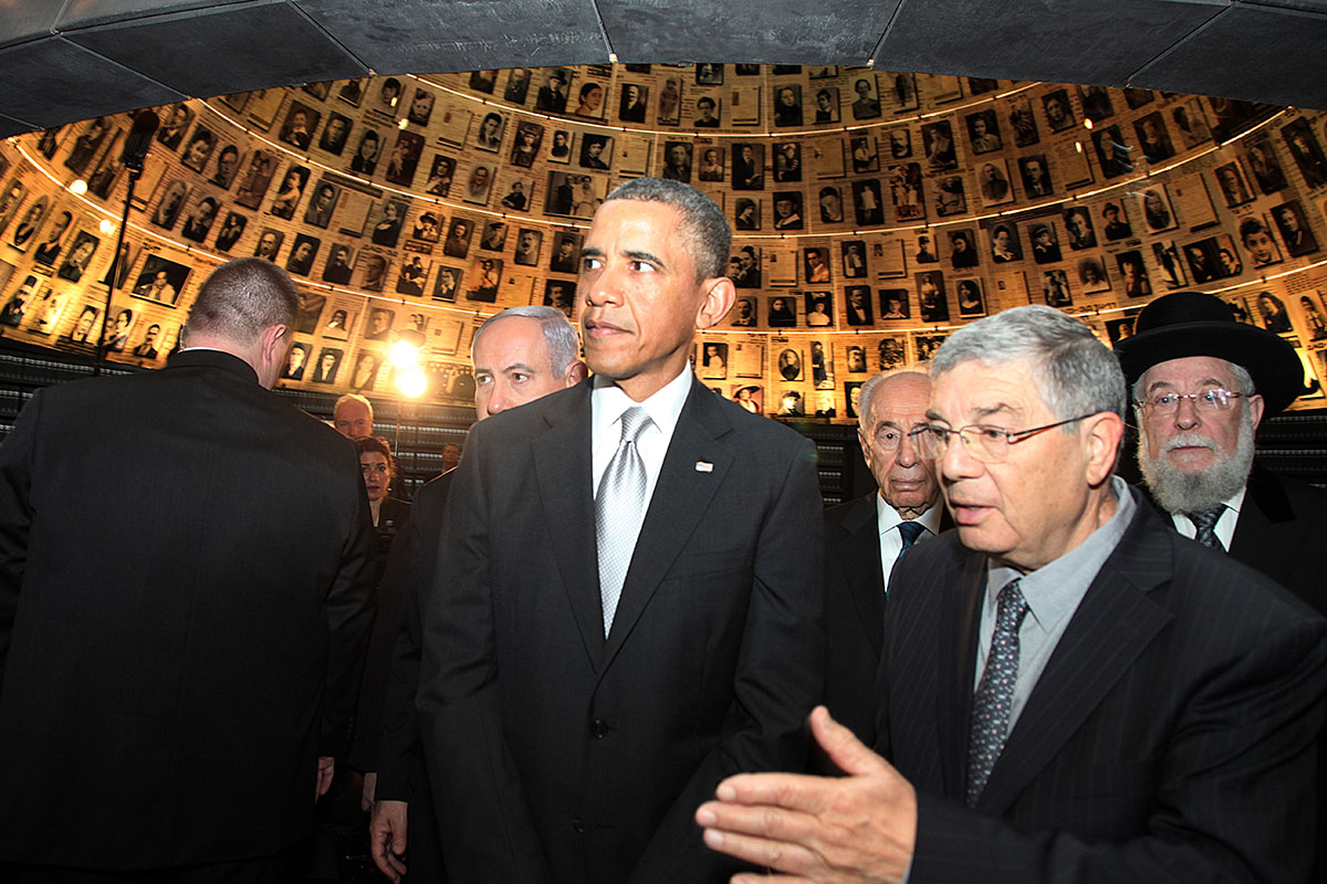President Barack Obama and Chairman of the Yad Vashem Directorate Mr. Avner Shalev, upon exiting the Hall of Names.