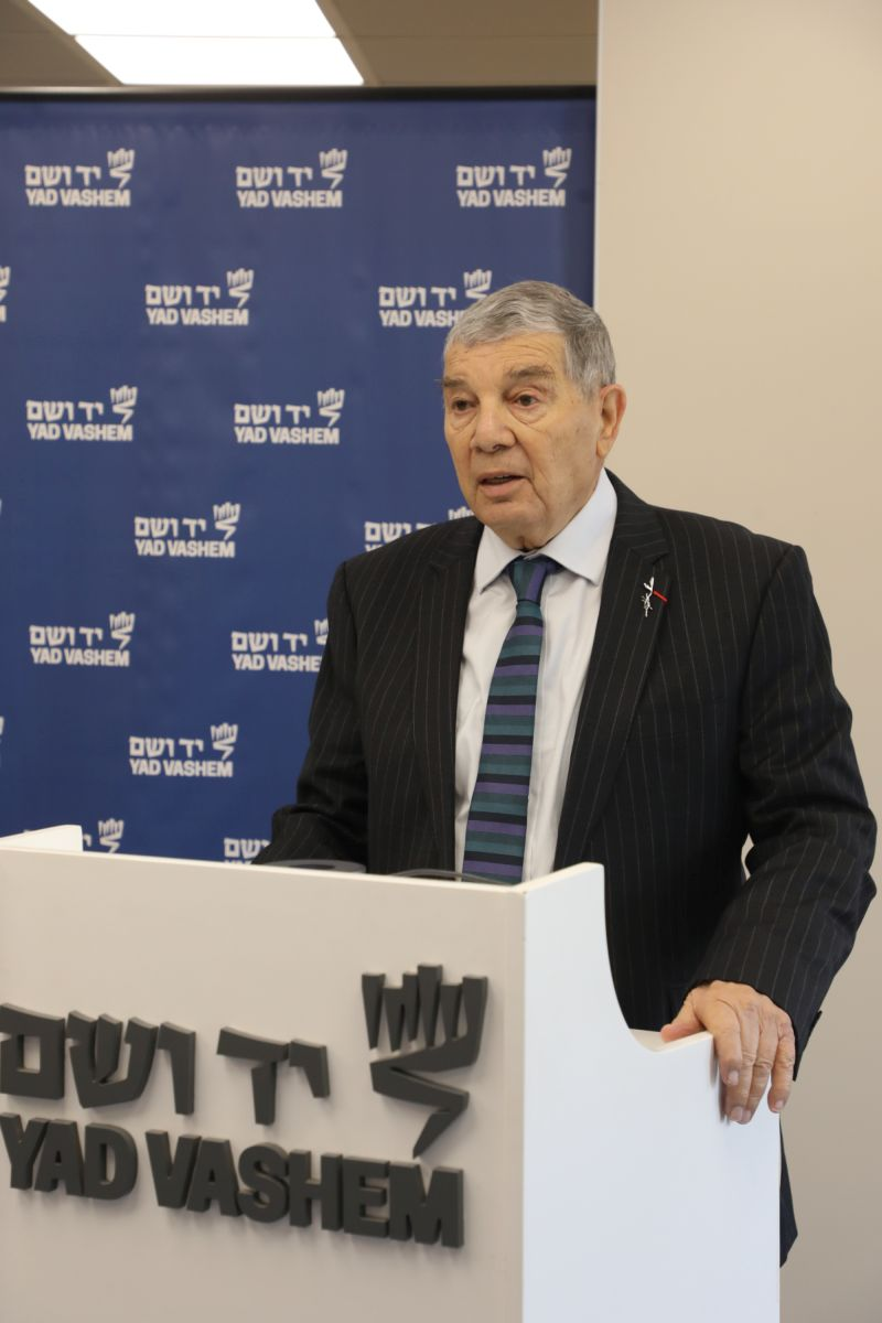 "Yad Vashem Chairman Avner Shalev: ""Today we are taking a step forward on the road of building this center, in order to preserve this important history for generations to come."""
