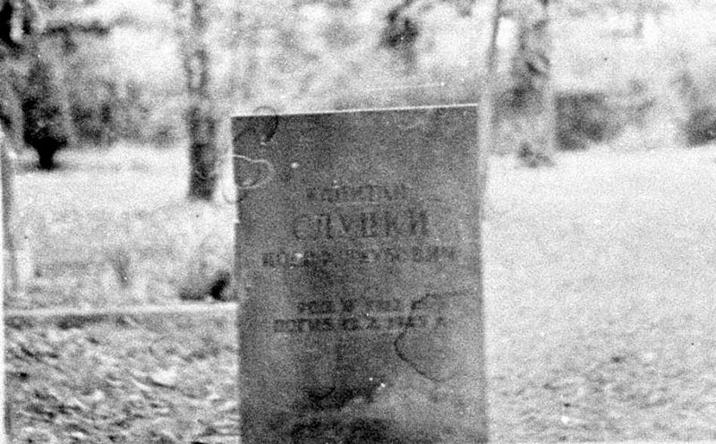 The grave of Iosif Slutskii in the Alley of Heroes at the military cemetery in Poznań, [1970s?]