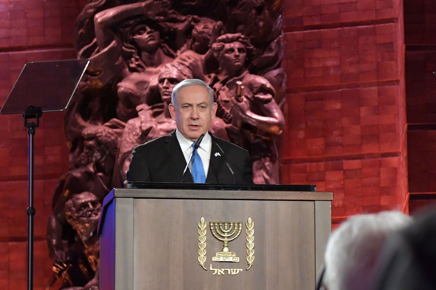 Israel's Prime Minister Benjamin Netanyahu addressed some 40 leaders at the event, marking 75 years since the liberation of Auschwitz-Birkenau