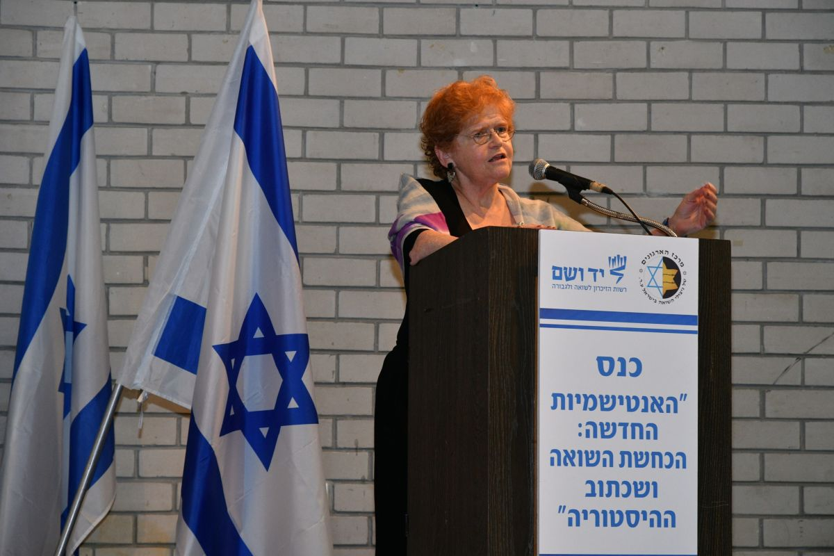 Professor Deborah Lipstadt talking about Contemporary Antisemitism at Yad Vashem's conference on Holocaust denial and distortion
