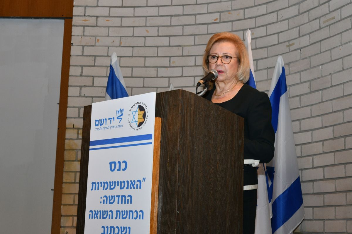 Chairperson of the Center Organizations of Holocaust Survivors in Israel Colette Avital closes the conference on New Forms of Antisemitism co-hosted by Yad Vashem and the COHSI