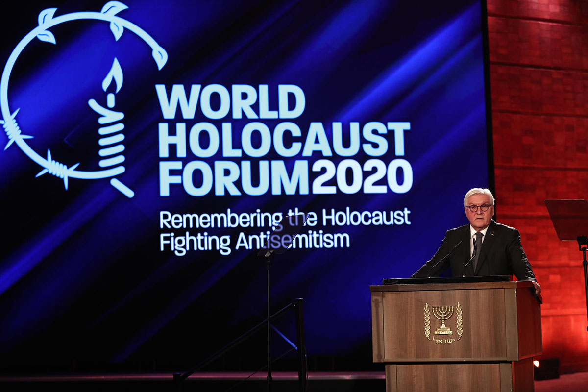German President H.E. Mr. Frank-Walter Steinmeier was among the leaders of nations who addressed the World Holocaust Forum at Yad Vashem