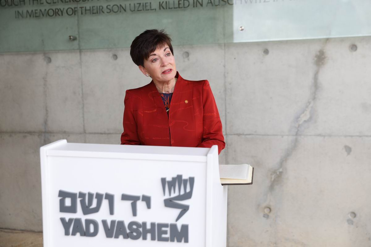 Dame Reddy read aloud her comments in the Yad Vashem Guest Book.