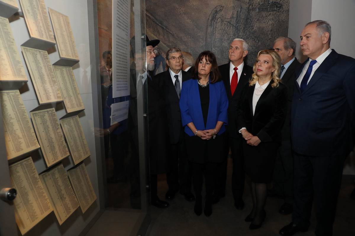"Israel's Prime Minister Benjamin Netanyahu and his wife Sara (right), Chairman of the Yad Vashem Council Rabbi Israel Meir Lau and Yad Vashem Chairman Avner Shalev (left), the Vice President and Second Lady view the original ""Schindler's List"""