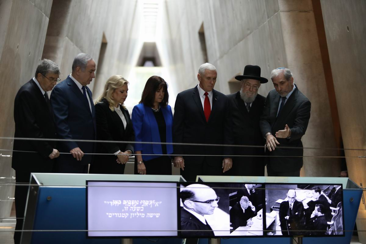 Yad Vashem Senior Historian Dr. David Silberklang guided the Vice President and Second Lady through the Museum