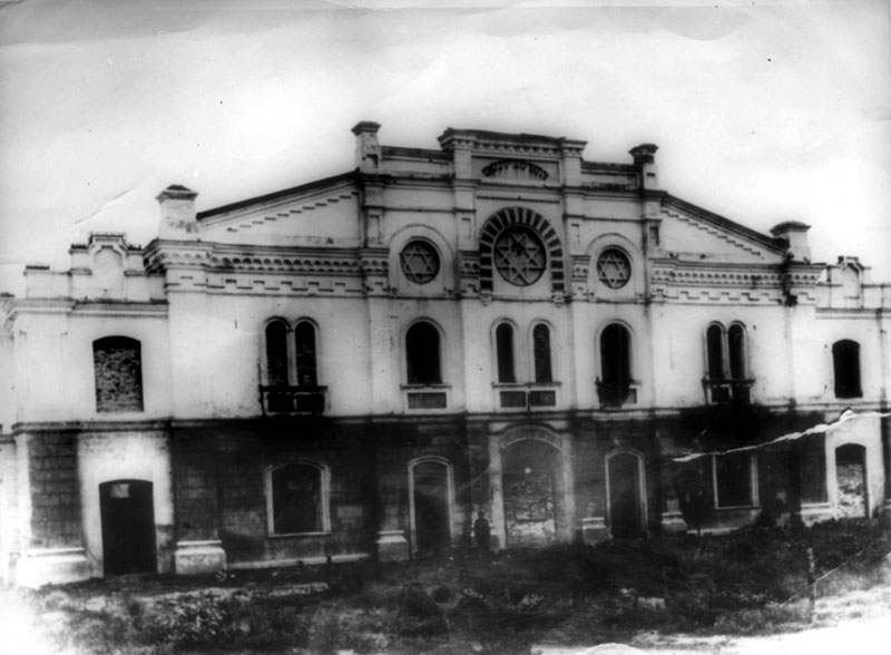 The Kowel Great Synagogue, 1945