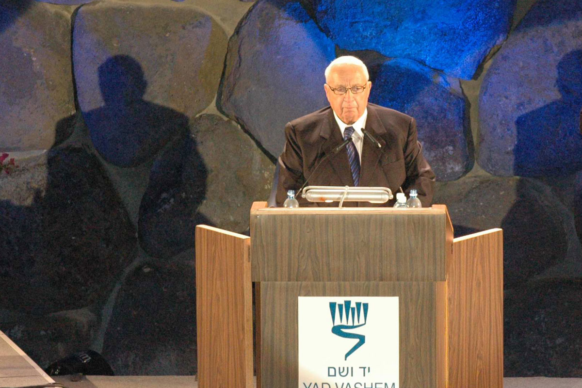 Prime Minister Ariel Sharon speaks during the Inaugural Ceremony of the New Museum