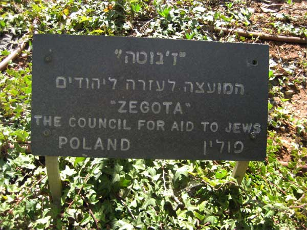 The Plaque in Honor of Zegota