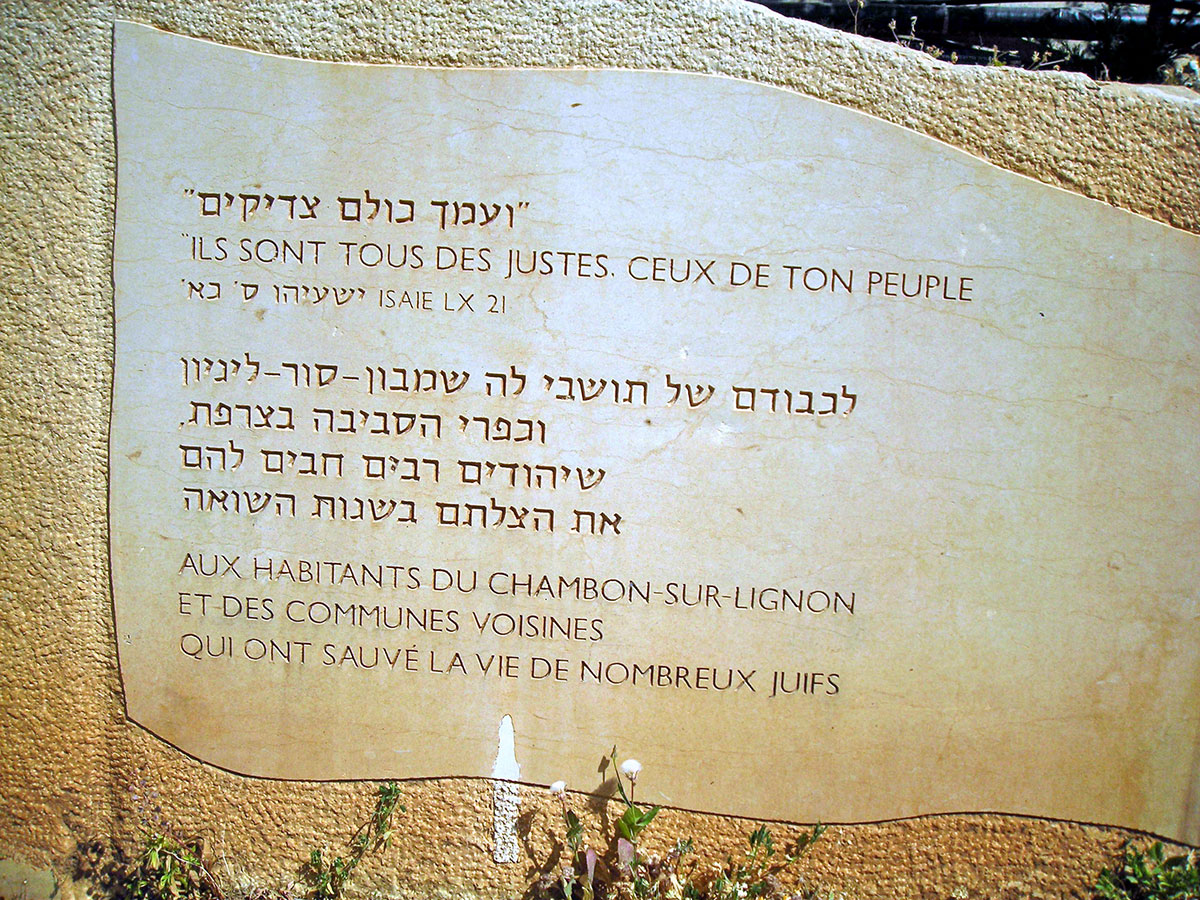 Thy people also shall be all righteous (Isaiah 60,21). To the inhabitants of Le Chambon-sur-Lignon and neighboring communities who saved numerous Jews