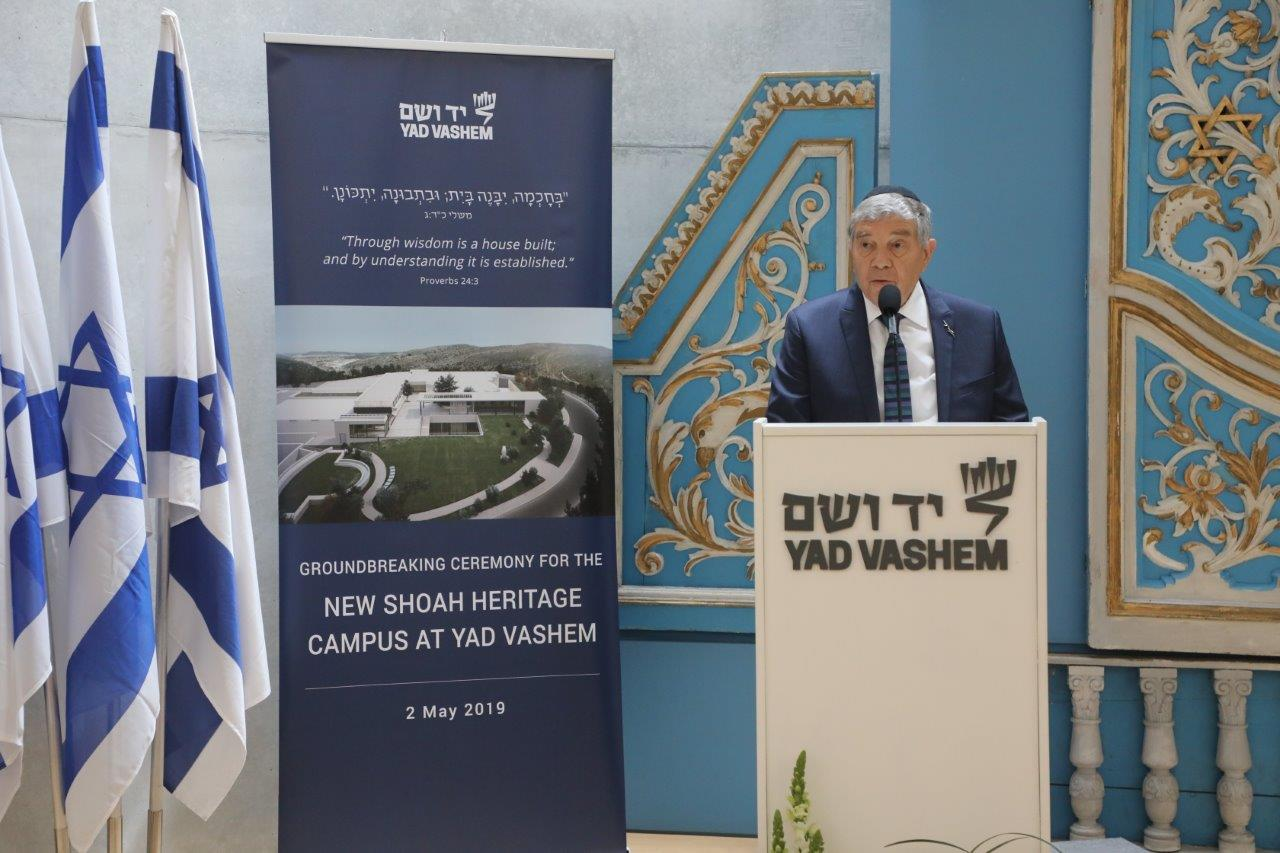 Yad Vashem Chairman Avner Shalev speaking at the Groundbreaking Ceremony for the Shoah Heritage Campus