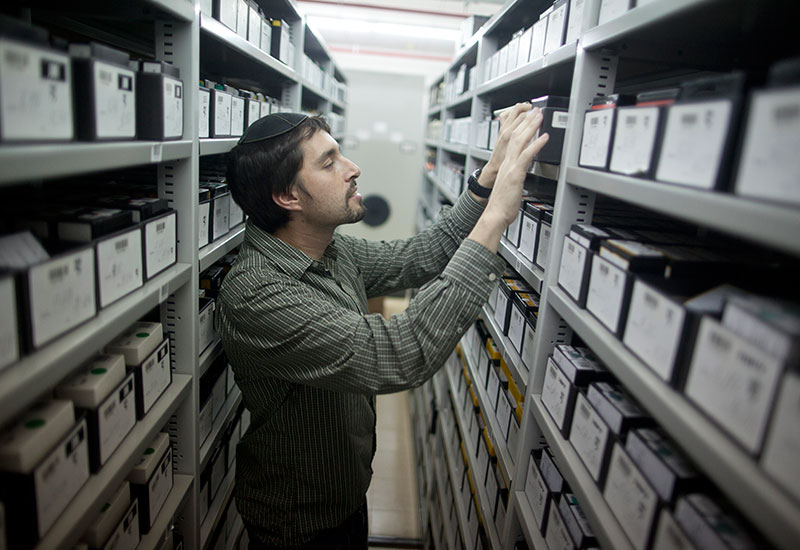About the Yad Vashem Archives