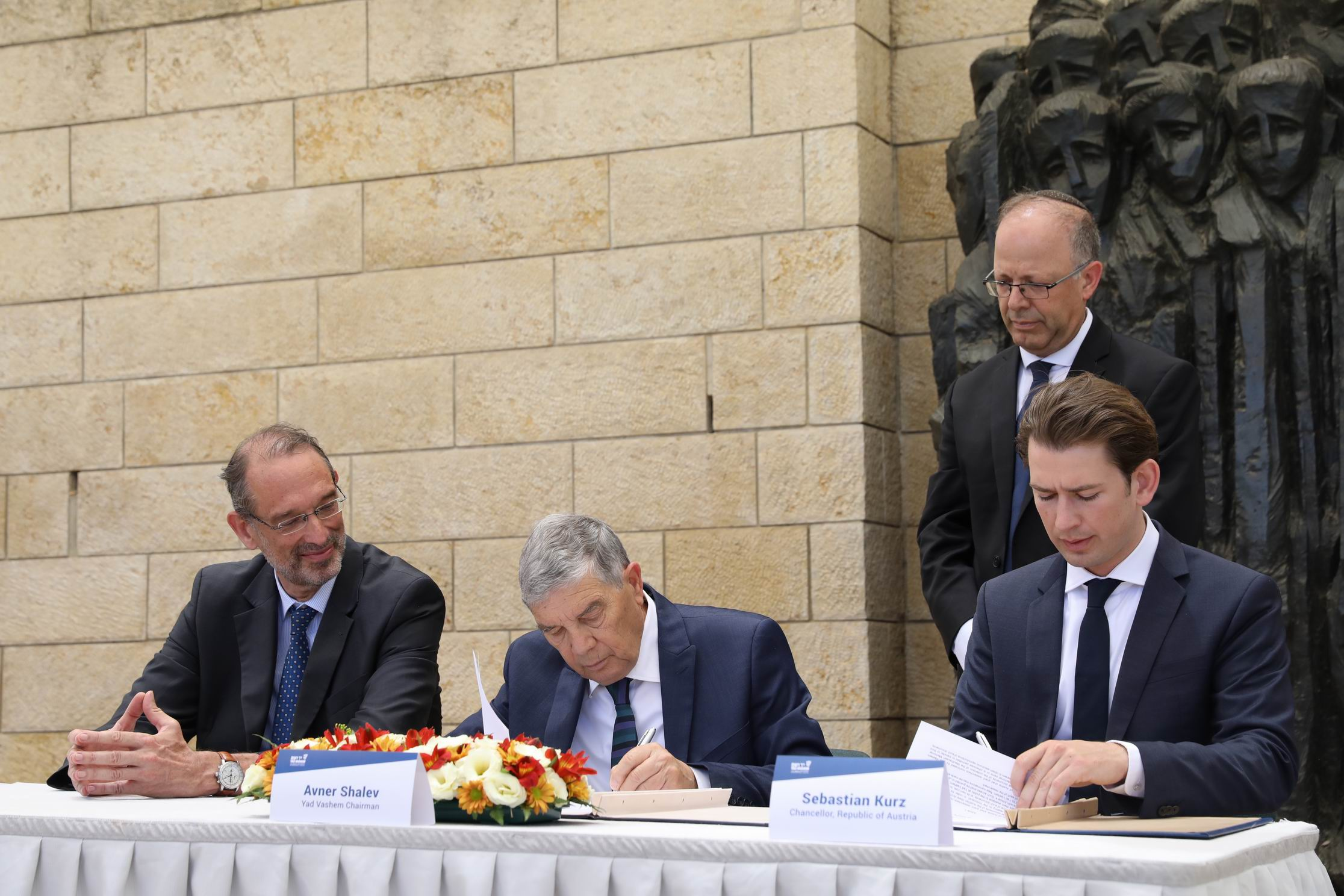 The signing of an archival agreement will allow Yad Vashem access to Holocaust-related documentation in Austria
