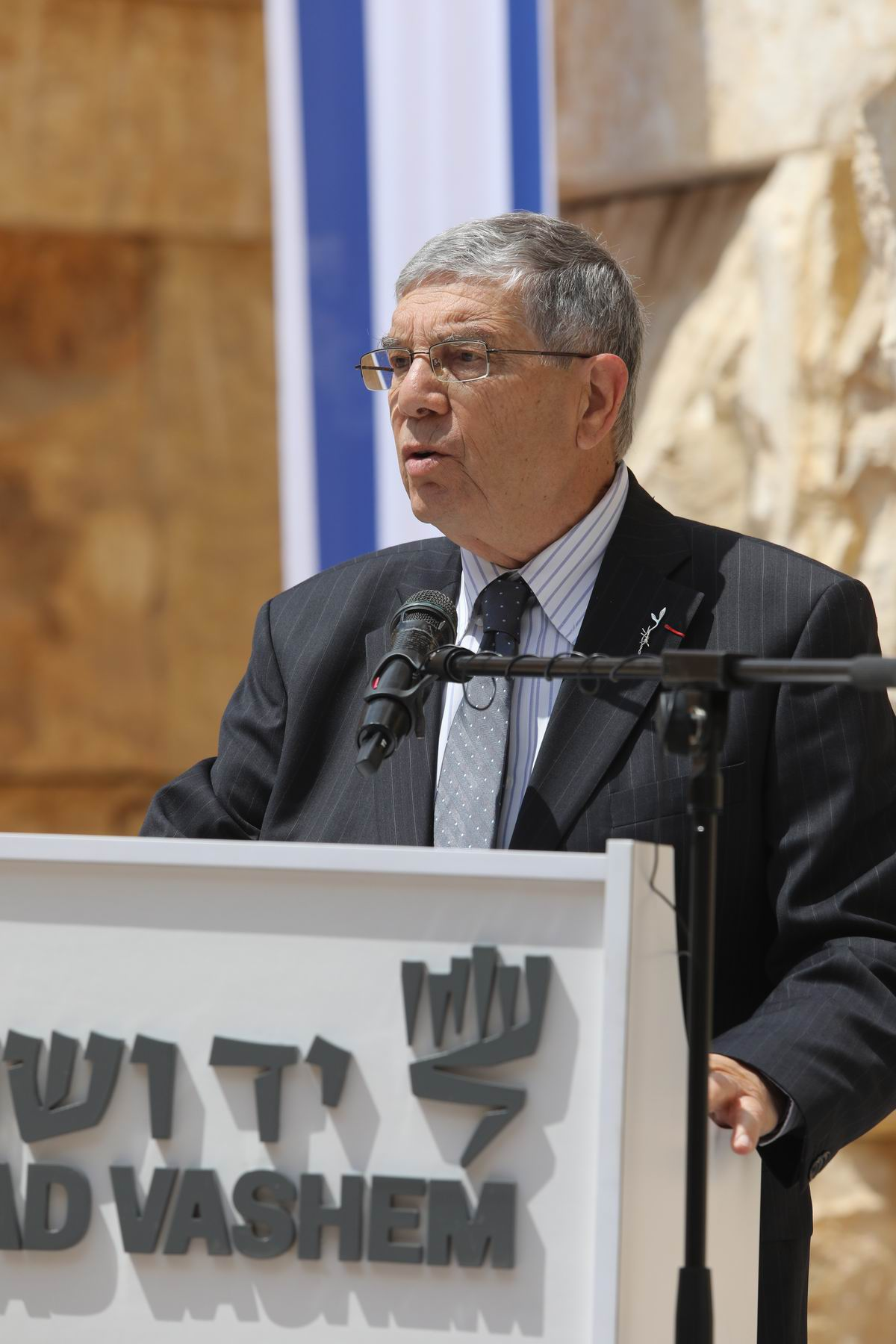 Avner Shalev: Connecting with the past gives meaning to the future