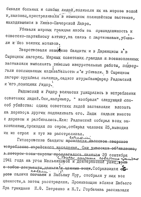 "The ChGK report about murders in Babi Yar: the struck-out word ""Jews"" is replaced by ""Soviet civilians""."