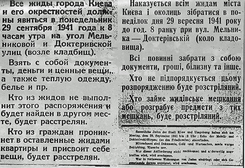 Order for Kiev's Jews to assemble near Babi Yar, September 28, 1941
