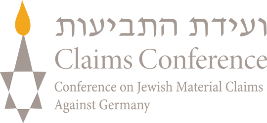 The Conference on Jewish Material Claims Against Germany, Inc