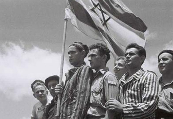 Central Theme - 70 Years of Remembering and Building: Holocaust Survivors and the State of Israel