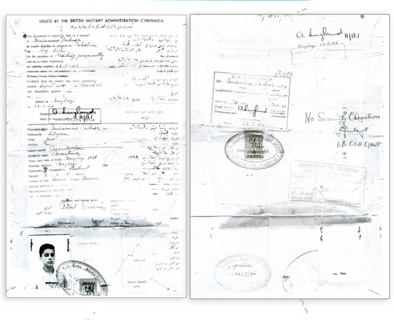 Document issued by the British Military Administration in Cyrenaica, Libya, in lieu of a passport, to Benjamin, in 1946, to allow him to immigrate to Palestine by boat