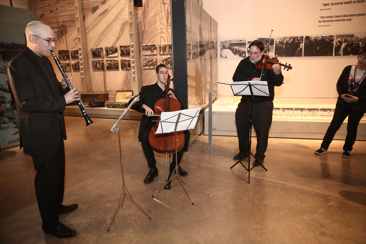 Commemorative concert at Yad Vashem