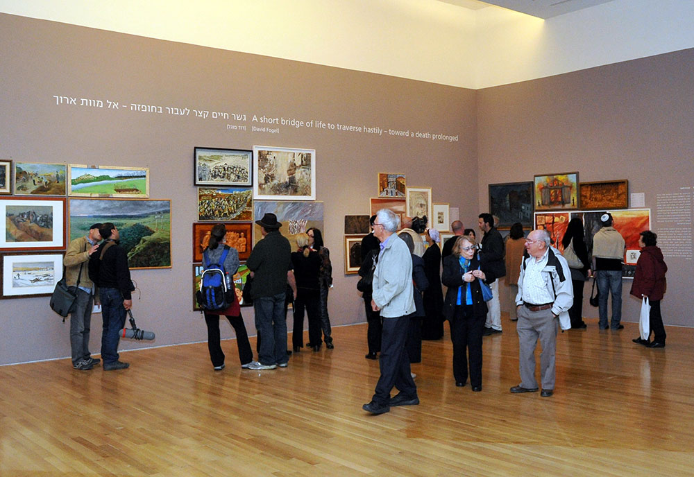 Exhibitions Pavilion