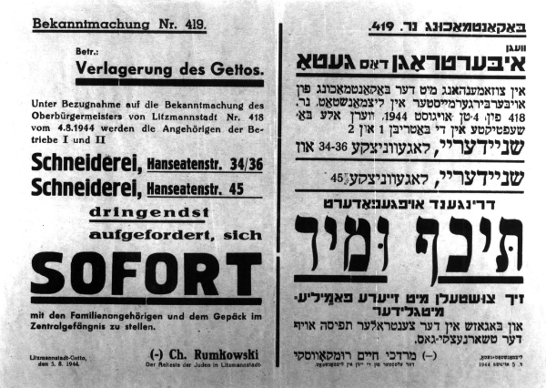 Lodz, Poland, Announcement of evacuation of the tailors' workshops.
