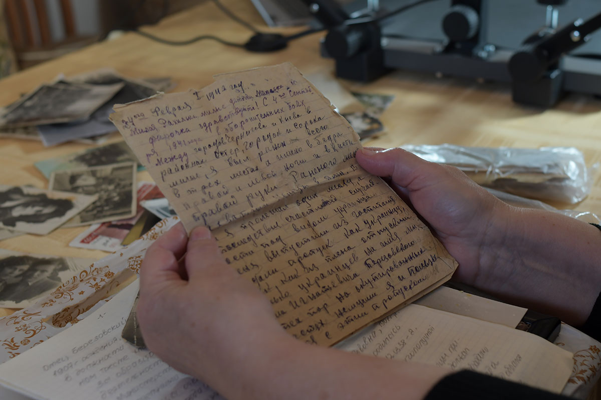 Personal letter from the Holocaust era donated to Yad Vashem
