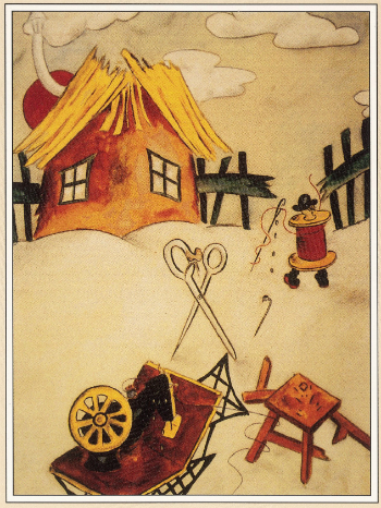 Cover of the Legend of the Lodz Ghetto Children