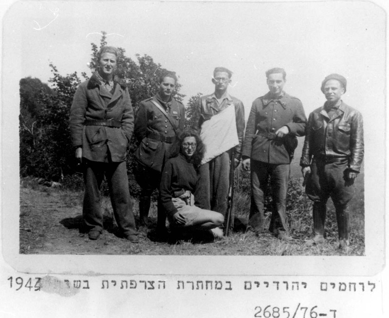 France, Jewish Maquis fighters in the area controlled by the Vichy government, 1943