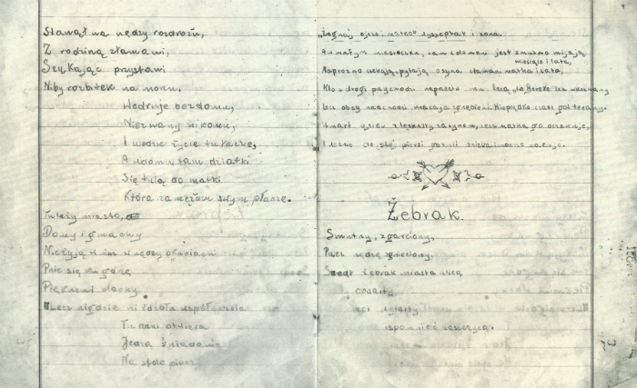 A page from Avremek's notebook with poems he wrote in his own handwriting