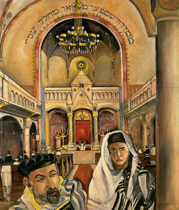 "Felix Nussbaum, ""The Two Jews (Interior of Osnabruek Synagogue)"", 1926 (by permission from the Felix Nussbaum House)"
