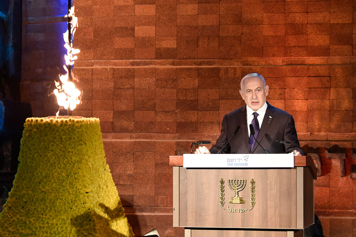 Prime Minister Netanyahu addresses the audience at the State Opening Ceremony