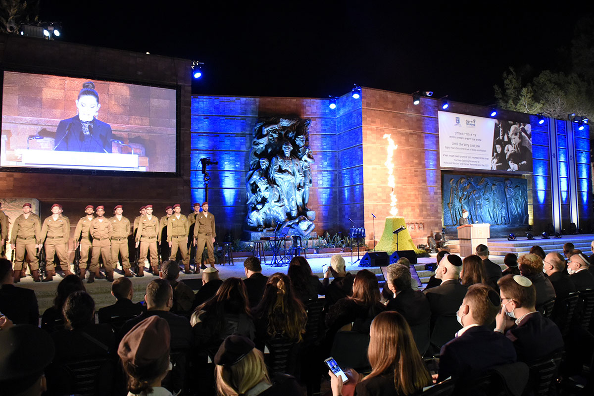 The State Opening Ceremony in Warsaw Ghetto Square, Yad Vashem