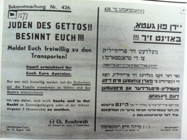 Lodz, Poland, Announcement 426 urging Jews to report for deportations.