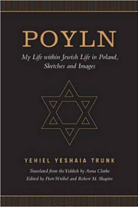 Poyln – My Life Within Jewish Life in Poland - Yehiel Yeshaia Trunk