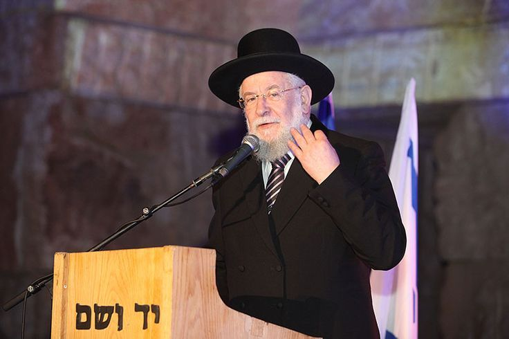 Chairman of the Yad Vashem Council Rabbi Israel Meir Lau giving the keynote speech of the opening ceremony of the 9th International Conference on Holocaust Education