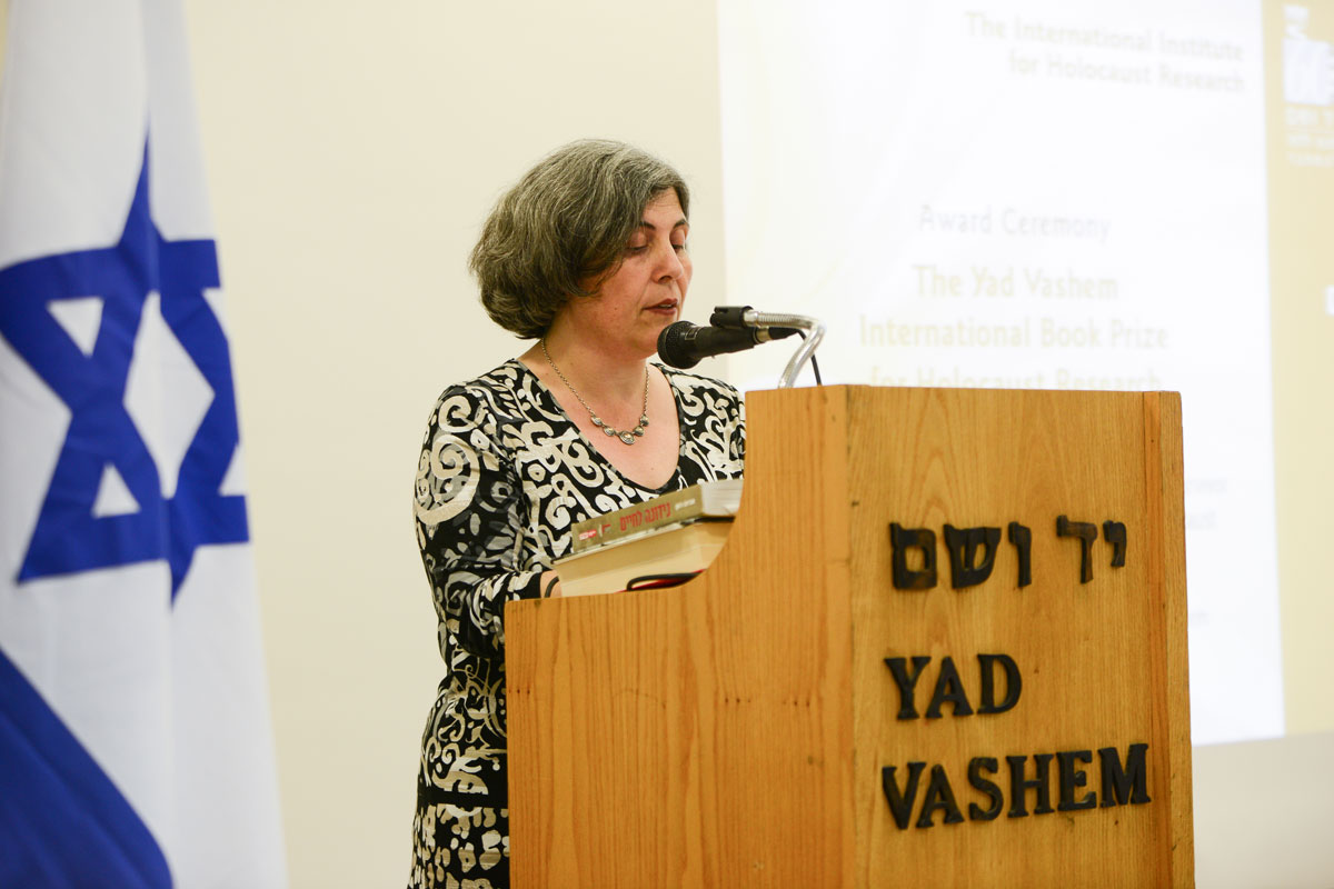 Research Conference of the International Institute for Holocaust Research