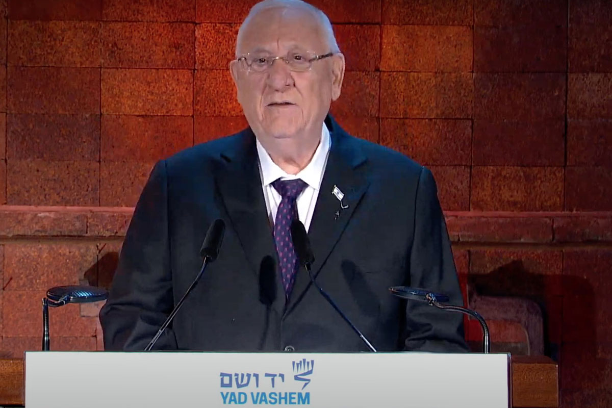President Reuven Rivlin speaks at the opening ceremony on Holocaust Remembrance Day 2021
