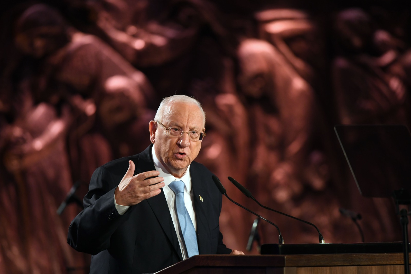 "The President of Israel Reuven ""Ruvi"" Rivlin, gave the opening speech at the Fifth World Holocaust Forum"
